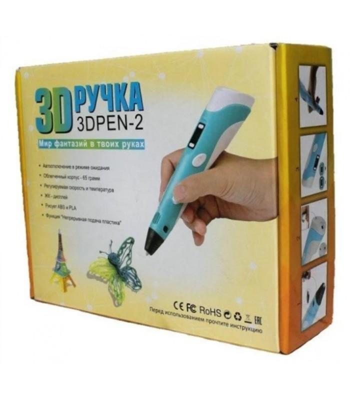 3D ручка 3D Pen-2 с LCD дисплеем, работает от сети, для детей от 6 лет, Пакунок малюка